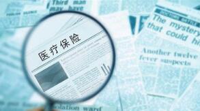 厦门信达:拟挂牌转让丹阳房产97.38%股权