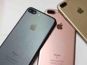 苹果iPhone7/Plus再曝光 蓝的发黑
