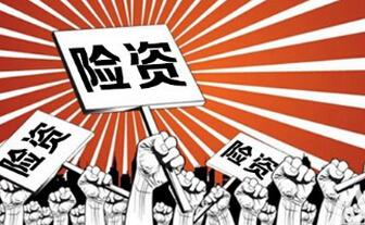 阳光保险突袭举牌伊利股份  险资持股乳业迎来大地震