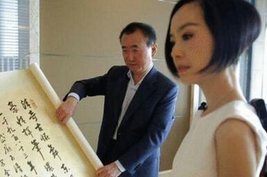 胡润百富榜:王健林再次问鼎榜首 马云排名第二