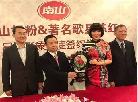 南山奶粉签约歌手陈红为品牌代言,宣扬孝道文化,温暖中国