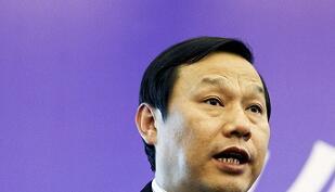 武钢集团董事长马国强将出任宝武钢铁集团董事长