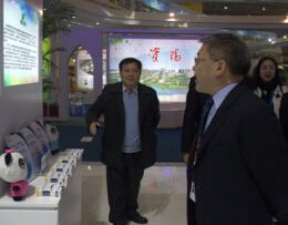"""朗沐亮相西博会,""""中国造""""引发关注"""