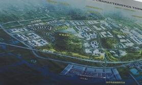 乐视生态两项目未现施工迹象 涉总投资额600亿