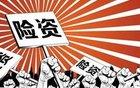 """""""董明珠""""家里闯来寿险野马 前海人寿狂买格力股份至4.13%"""