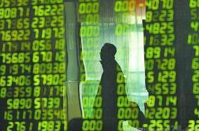受欧美股市大跌影响,亚太股市全线下挫