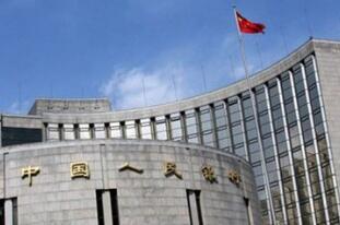 人民银行发布《中国人民银行关于印发<条码支付业务规范(试行)>的通知》(银发〔2017〕296号)
