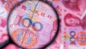 3月20日人民币兑美元中间价报6.3246 上一交易日中间价6.3320