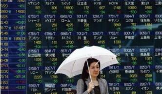 日本日经225指数低开1.9% 澳洲S&P/ASX指数盘初跌1.5%