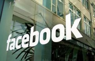 美国联邦贸易委员会开始调查泄密门 Facebook股价一度接近跌破150美元
