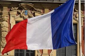 法国2017年公共财政赤字率为2.6% 优于此前政府预期