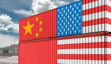 重磅!中国对美国128项进口商品今日起加征关税(附清单)