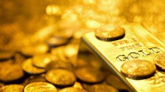 现货黄金报1341.45美元/盎司,涨1.22%