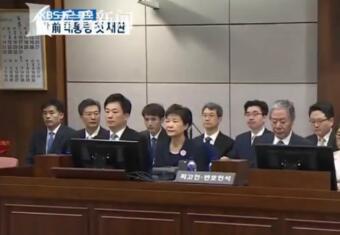 韩国首尔中央地方法院6日作出判决:朴槿惠一审被判24年有期徒刑