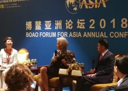 马云博鳌亚洲论坛对话国际货币基金组织总裁拉加德