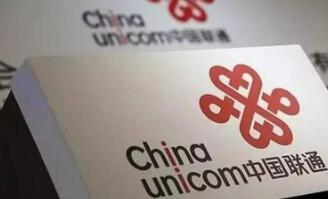 中国联通关闭2G网络 可见5G的时代真的要到来了