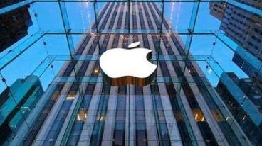 全球大公司动态:苹果同意向爱尔兰支付130亿欧元补缴税款 夏尔建议股东接受武田药品最新收购提议