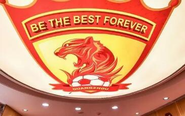 许家印马云的足球俱乐部将被ST  亏损10个亿不过是小钱?