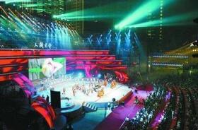 第十七届西博会成功闭幕 签约合作投资项目近8000亿元