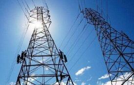 青海再次降低一般工商业目录电价