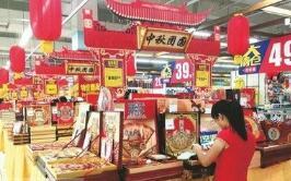 国庆肉菜价稳出游价涨 预计年内物价平稳运行