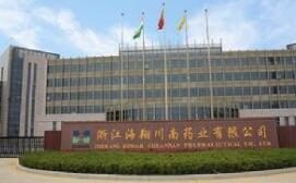 海翔药业:已累计回购近1.28亿元股份