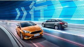 """福特汽车将于明年初在中国与当地合作方共同研发推出一款新型""""入门级""""运动型车(SUV)"""