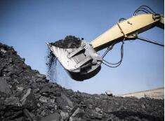 陕西煤业:首次回购约3亿元股份