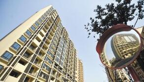 报告:10月中国10城二手房成交量创48个月新低