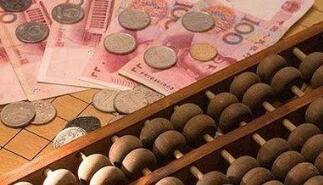 深圳成立两只上市公司纾困私募基金 总规模为170亿元