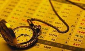 皖通科技:控股股东将变更为南方银谷 明日起复牌