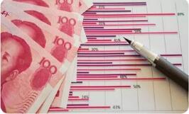 全国财政工作会议在京召开 2019年重点做好十项工作