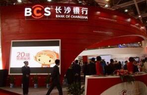 长城证券:公开发行不超10亿元公司债获证监会核准批复