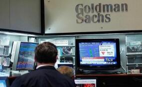 欧股全线高开 德国DAX指数涨1.06%报10416.66点