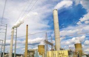 中铝国际:联合中标230亿元PPP项目