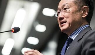 世界银行10日宣布新行长遴选流程