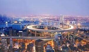 中国化学:联合中标152亿元工程项目