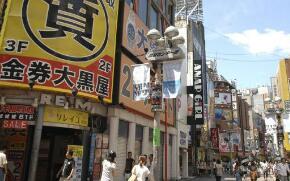 贸易摩擦冲击波扩散 日本这些人有点着急