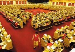 中民投总裁吕本献提五大举措改善现金流