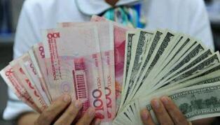 中证协公布第四批场外期权业务交易商名单