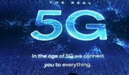 中国网安与诺基亚贝尔签署5G专网合作协议