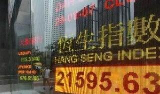 九华旅游:嘉润金地拟减持公司不超14.46%股份