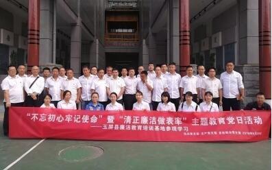 贵州玉屏电网人:努力提升群众的电力获得感