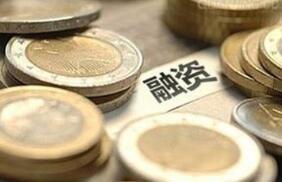 视源股份业绩快报:2019年净利16.24亿元 同比增62%