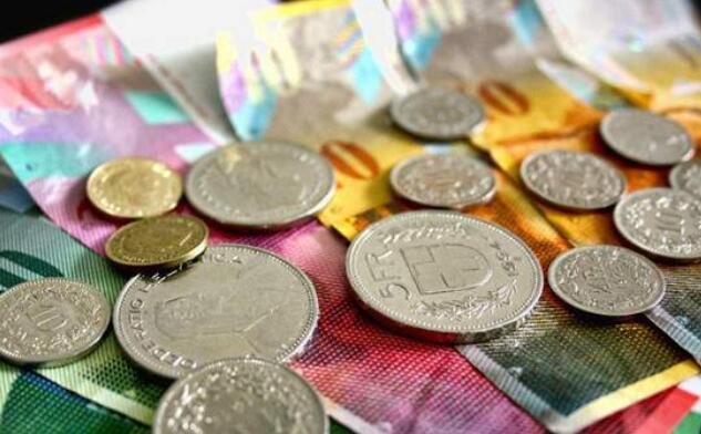 人社部部署实施阶段性减免企业社会保险费政策