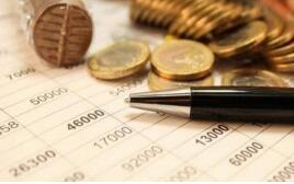 春秋电子:股价涨幅异常,部分董事、高管近日按计划减持