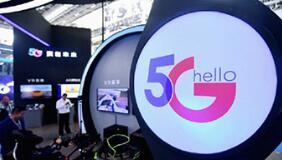 上海海关5G智能视频监管设备在洋山四期自动化码头投入使用