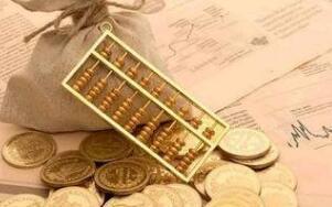 智光电气:参股公司首次公开发行股票申请获证监会核准批复