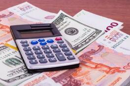 央行孙国峰:人民币汇率有升有贬、双向浮动将成为常态