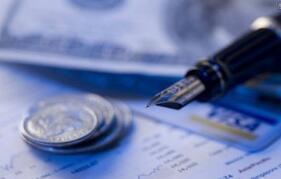 迈克生物业绩快报:2020年净利润7.95亿元 同比增51%